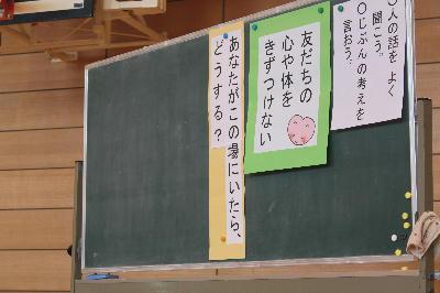 0630ijimeboushi (17).JPG