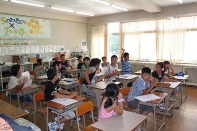 0901 2shigyoushiki 036.JPG