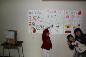 1207kyusyoku (2).jpg