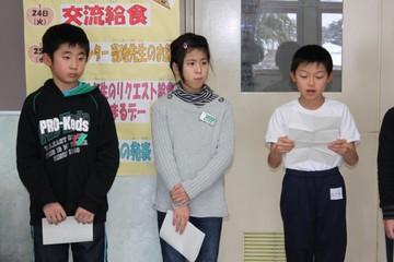 240127kyusyoku 004.jpg