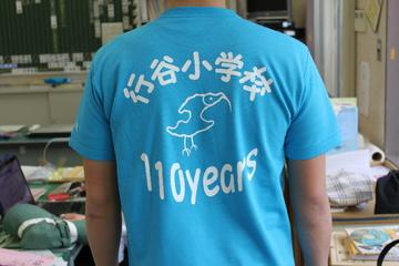 240518t-shirt 001.jpg