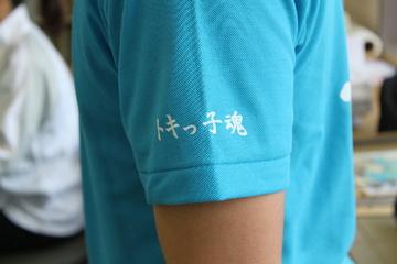240518t-shirt 002.jpg