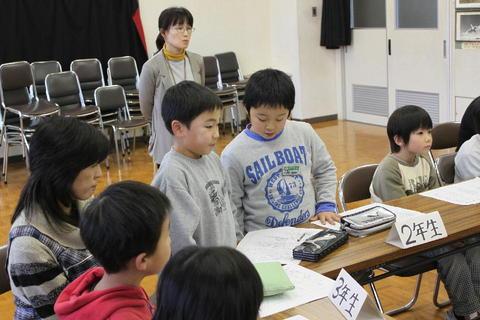 daihyo241126 003.jpg