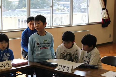 daihyo250124 005.jpg