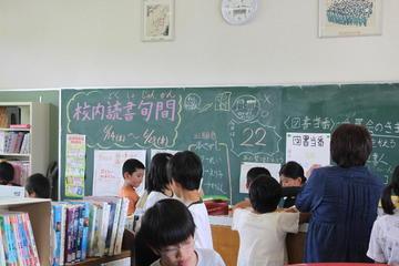 honsagashi240622 007.jpg