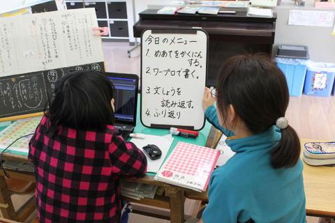 kokugo250226 001.jpg