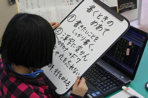 kokugo250226 013.jpg