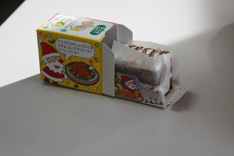 kyusyoku241220 009.jpg