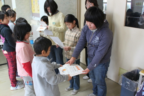 kyusyoku241220 016.jpg