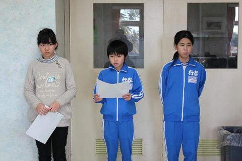 kyusyoku250124 006.jpg