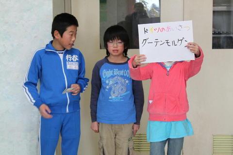 kyusyoku250124 010.jpg
