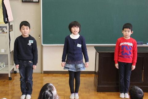 syugyoshiki241221 003.jpg
