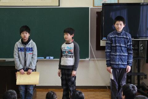 syugyoshiki241221 007.jpg