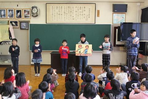 syugyoshiki241221 010.jpg