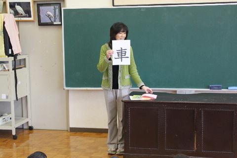 syugyoshiki241221 020.jpg