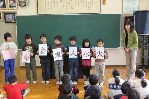 syugyoshiki241221 027.jpg