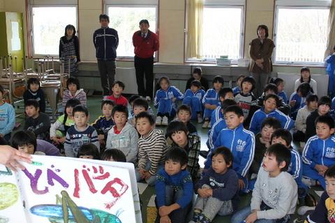 yomikikase241212 005.jpg