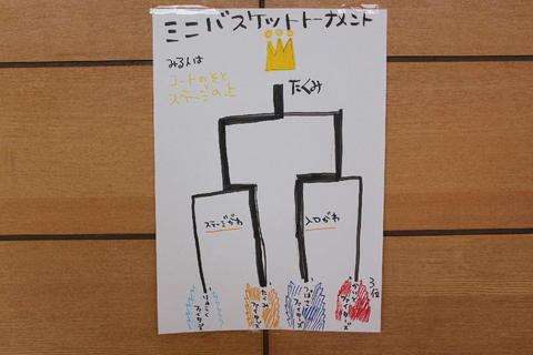 zenkoasobi250130 032.jpg