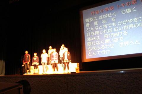 kizuna241117 026.jpg