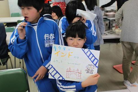 kyusyoku250122 009.jpg